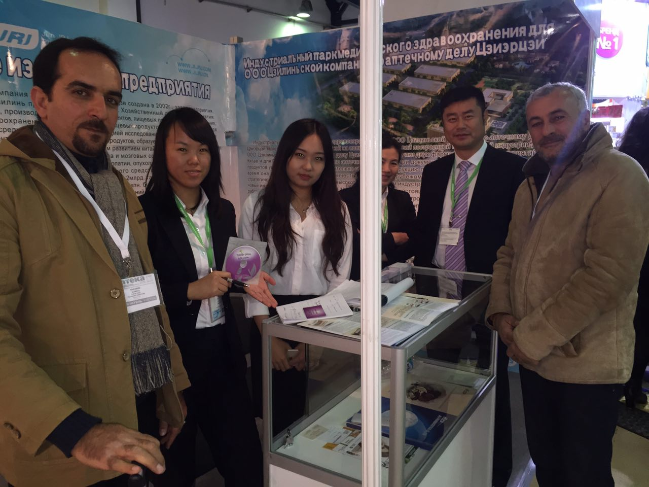 Visiting the Managing Director from APTEKA International Exhibition in Moscow