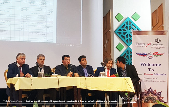 Participation in the first Economic-commercial congress of Iran, Oman and Russia
