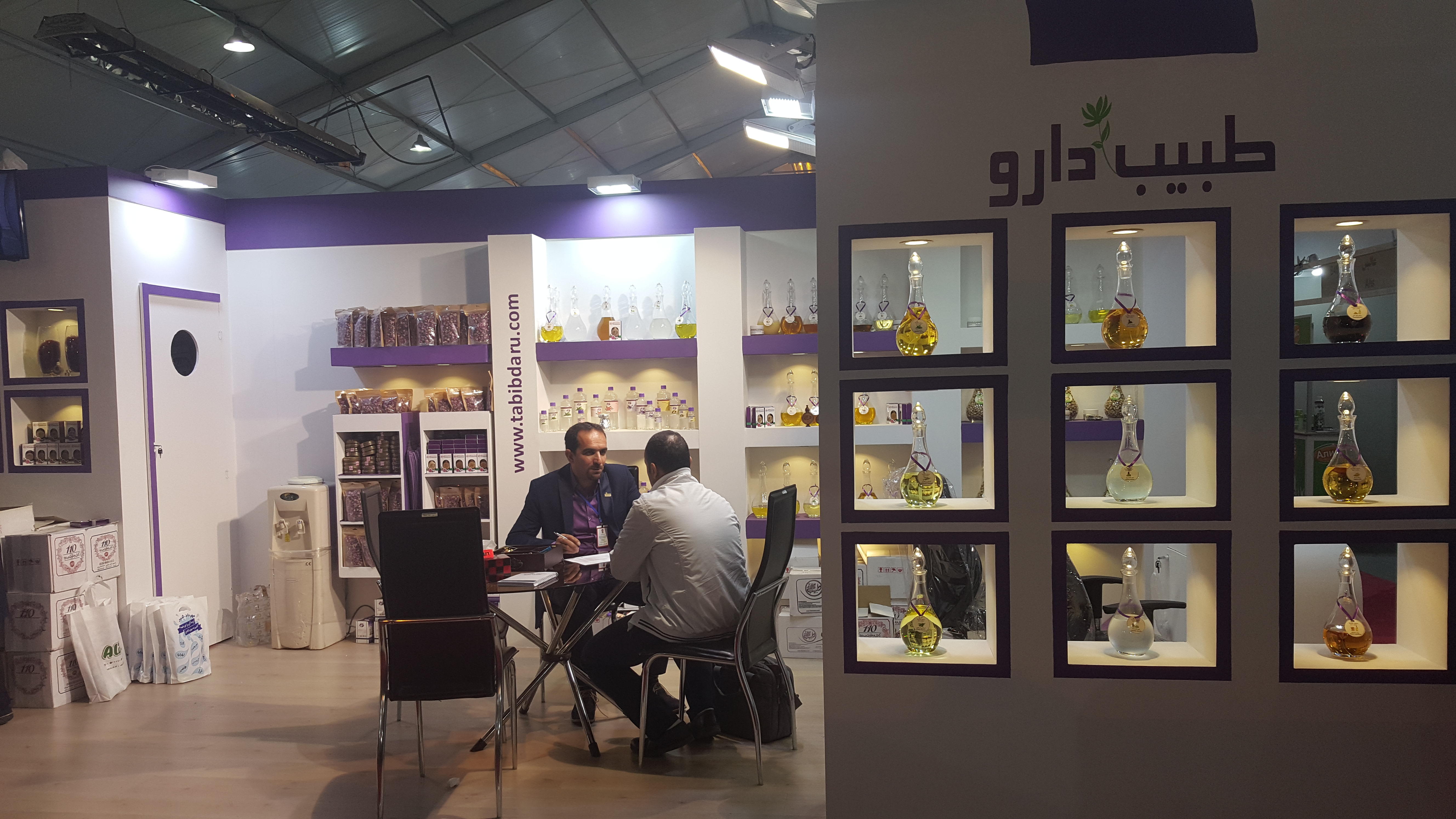 The participation of Tabib ِِDaru company in international Exhibition of Yummy food export in Tehran